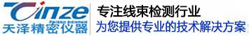 东莞市电竞赛事竞cai精miyi器有限公司